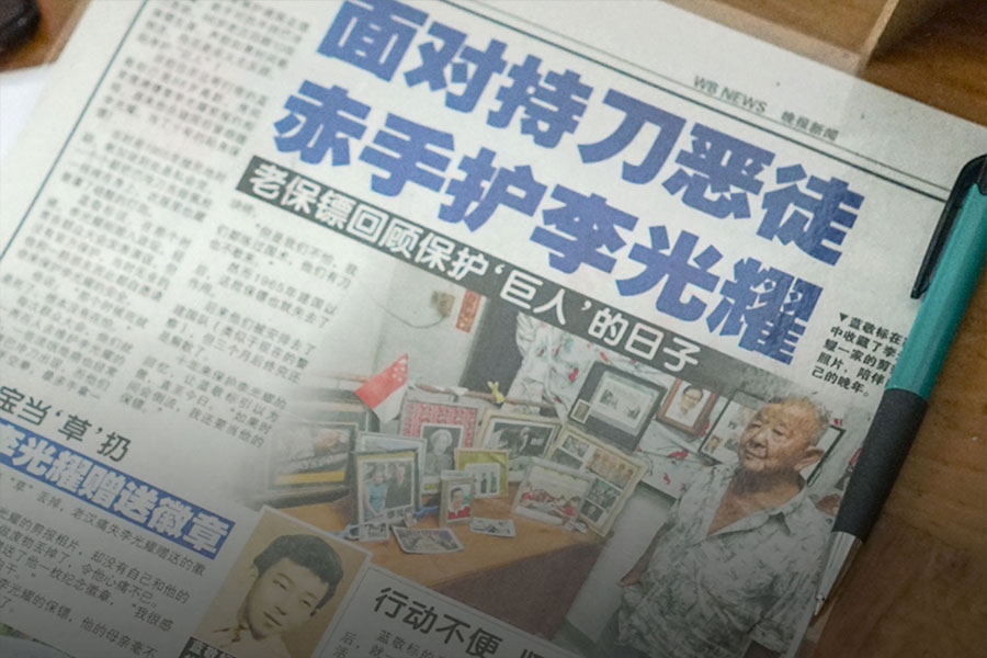 Ah Biao featured in the newspaper